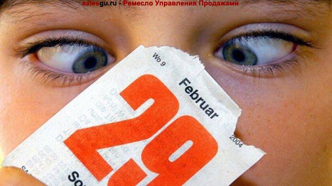 Касьян на народ - народу тяжело*, но выгодно и интересно…