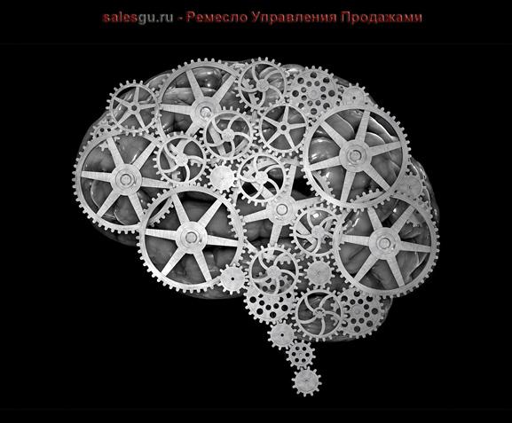 Механические мозги и искусство продаж