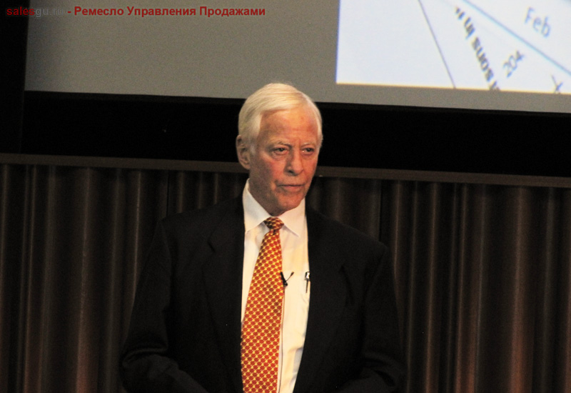 Brian-Tracy-Skolkovo-Sales-Maximum-Trenings-IMG_1071+ - копия