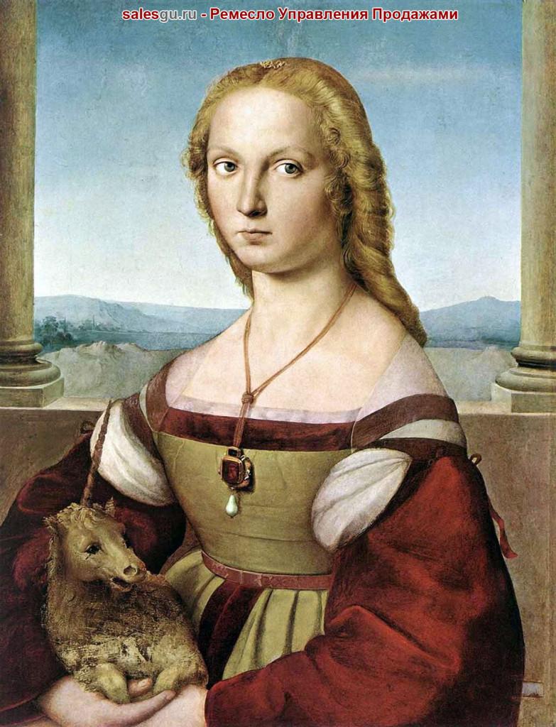Дама с единорогом - хужожник Рафаэль (1505-1506 гг)