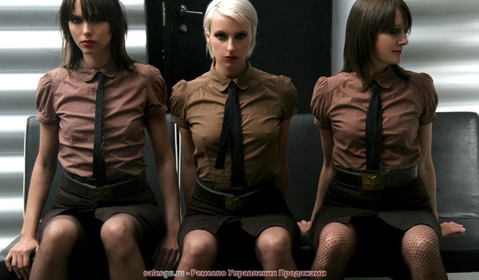 klientig-client-group-sexy-grud-female