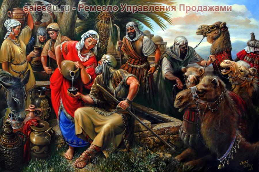 Библия об основе экономического обмена и ценности материальных благ (часть 2)