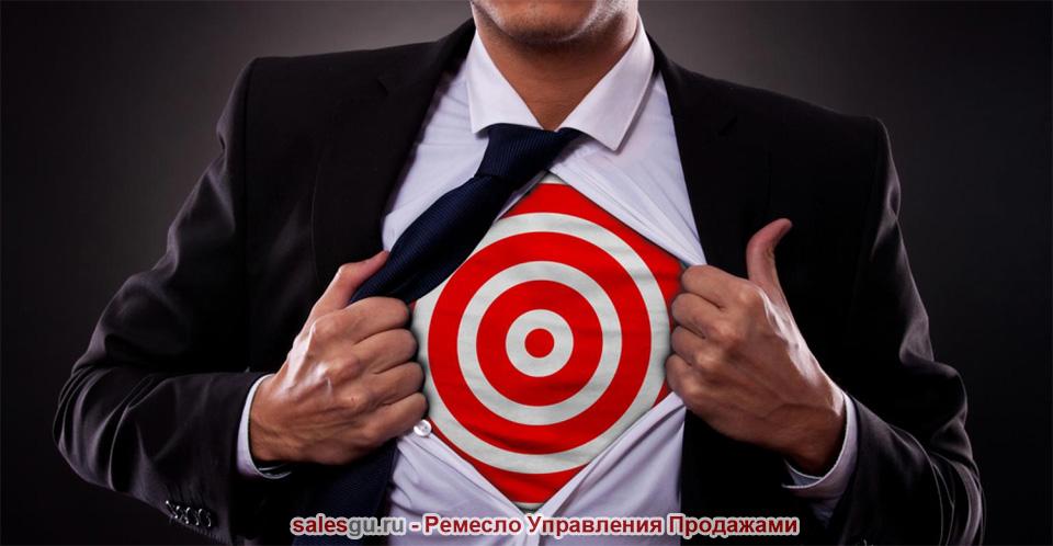 Технология выбора целевого клиента SalesGuRu